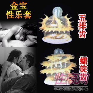 性乐套夫妻情趣避孕套批发