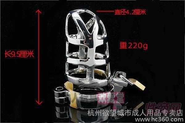 香港黑帝CB400金属JJ套-SM用品