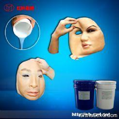 人体模型硅胶,成人性用品制作硅胶