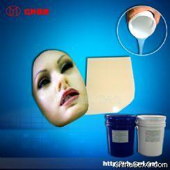 仿真人体液体硅胶,仿真性器官硅胶