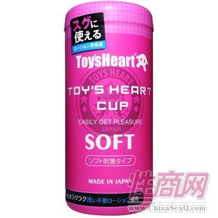 TOY'S HEART CUP SOFT(飞机杯 柔软型)1