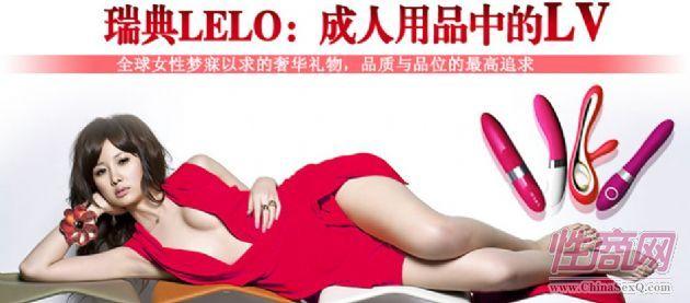 aino爱诺 mp3异型迷你无线遥控跳蛋 女用自慰调情用品送30ml消毒液