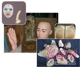 成人性用品模具液体硅胶2