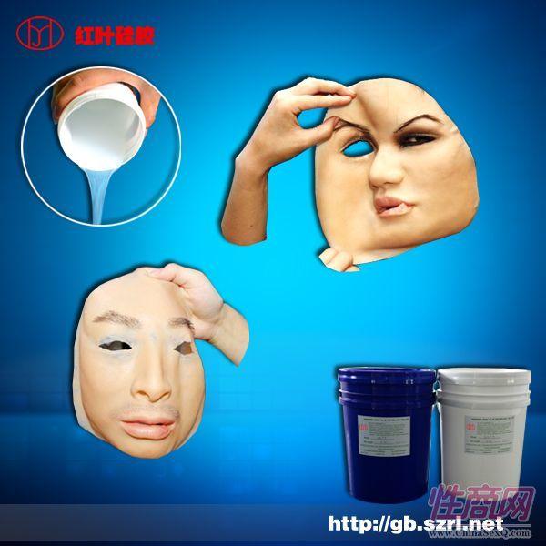 男性器官性用品硅胶2