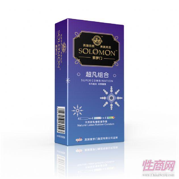 热感颗粒-英国索罗门避孕套2