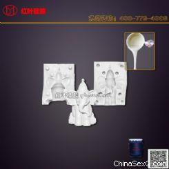石膏线模具硅胶,液体模具硅胶