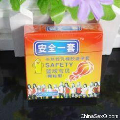 安全一套3只装避孕套 性用品批发代理加盟