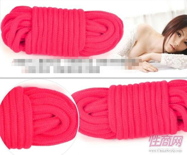 另类玩具情趣69010捆绑棉绳 束缚绳 调情专用 拘束捆绑带