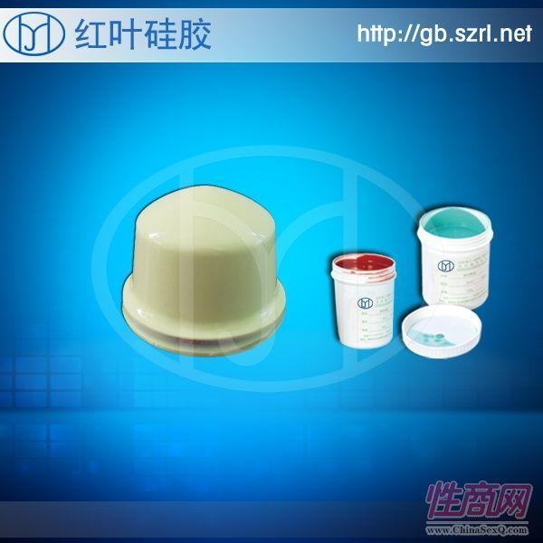 移印硅胶,矽胶1