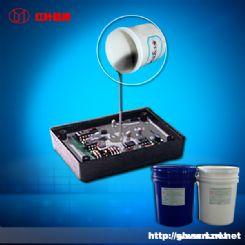 情趣用品高透明电子灌封胶