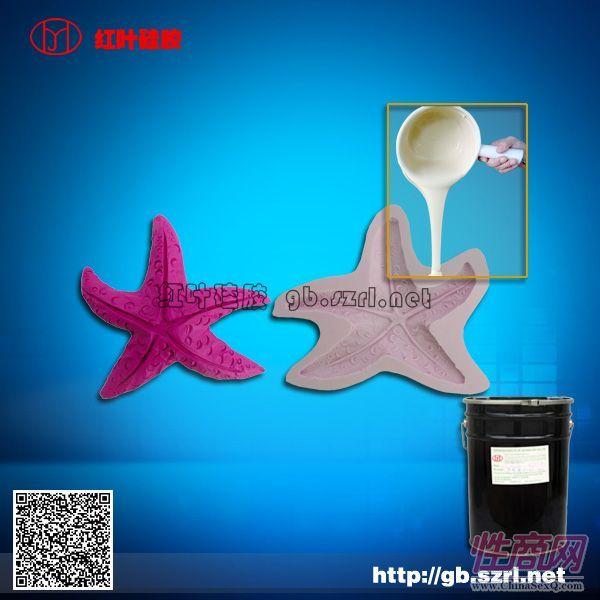 食品级糖艺模具硅胶产品