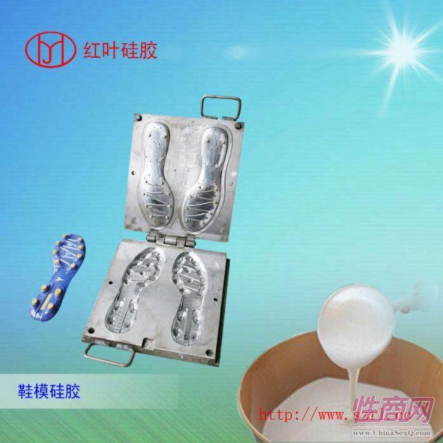 环保的透明硅胶