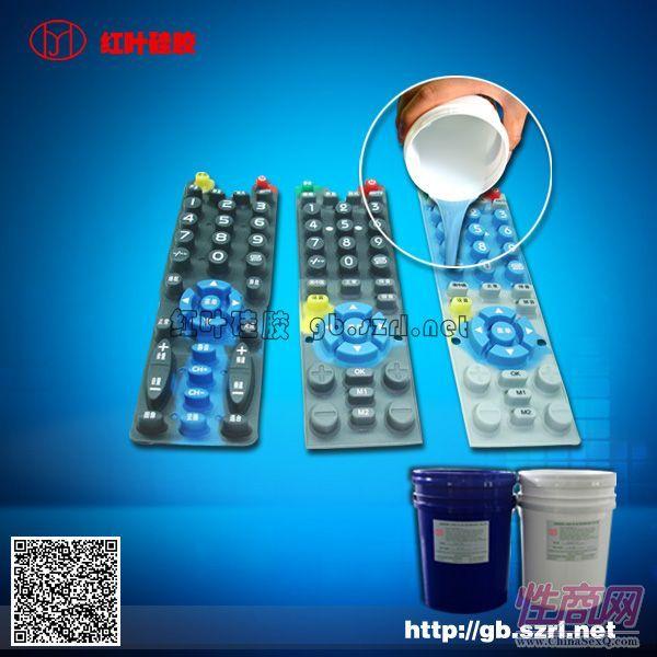 电路保护器液体灌封胶