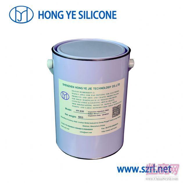 供应情趣用品复合材料液体硅胶