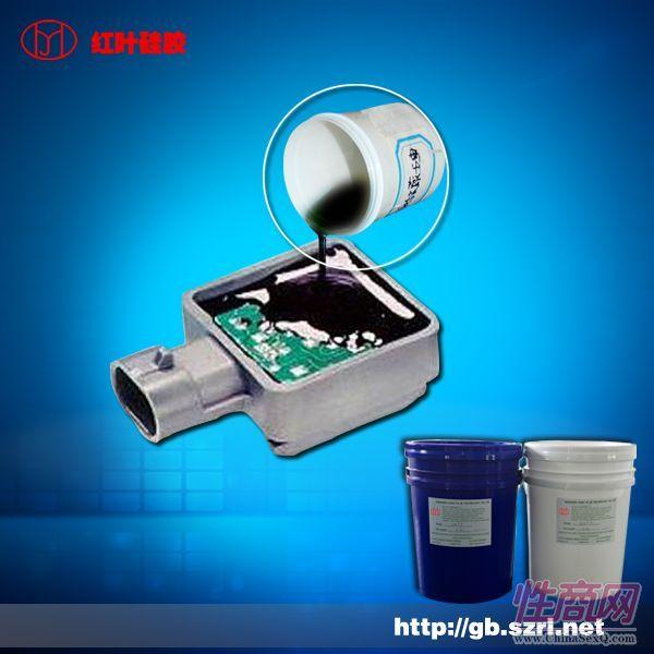 性用品情趣用品硅胶 性用品情趣用品复合材料硅胶1