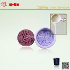 环保注射成型双组分液体硅橡胶