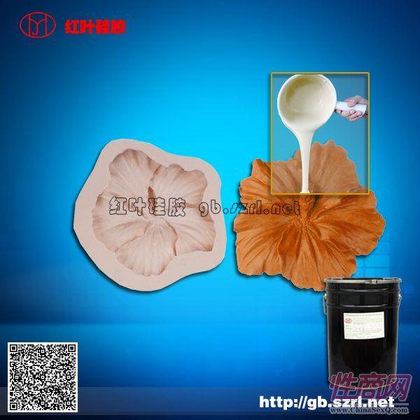 加成型液体硅胶/食品级硅胶  AB硅胶