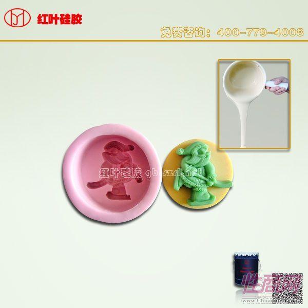 加成型液体硅橡胶 AB硅胶液体硅胶厂家