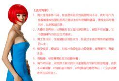 广东充气娃娃市场批发价供货