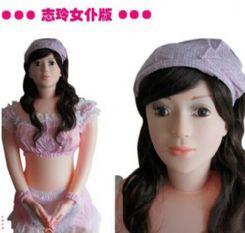 中国大充气娃娃公司在哪里