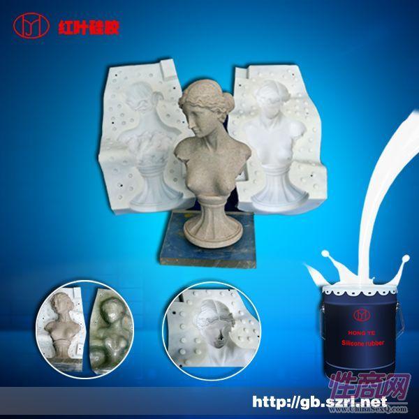 精密模具制造,加成型高温胶 加成型AB胶模具硅胶