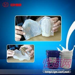 双组份液体硅胶 半透明AB硅胶 双组份加成型硅胶