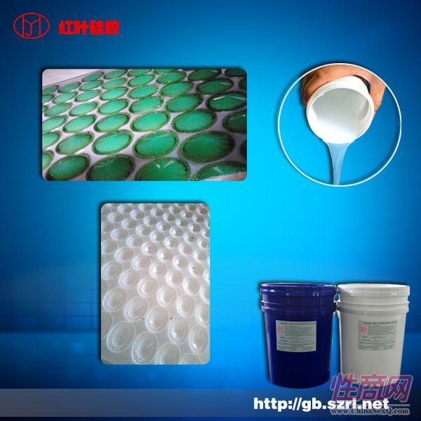 树脂排钻专用韧性超好高透明模具硅胶 高透明模具硅胶