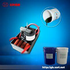 电路保护器液体灌封胶   电路板液体灌封胶
