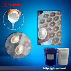高透明树脂钻模具硅胶 树脂钻模具硅胶