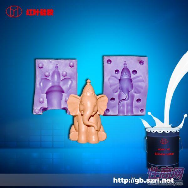 石膏工艺品模具硅胶 树脂工艺品模具硅胶