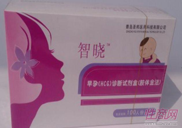 西安保健品批发避孕孕试纸测孕试纸批发智晓
