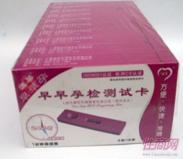 福州成人用品批发避孕测孕试纸批发温馨试纸卡批发