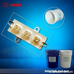 透明灌封胶,是透明的液体硅胶