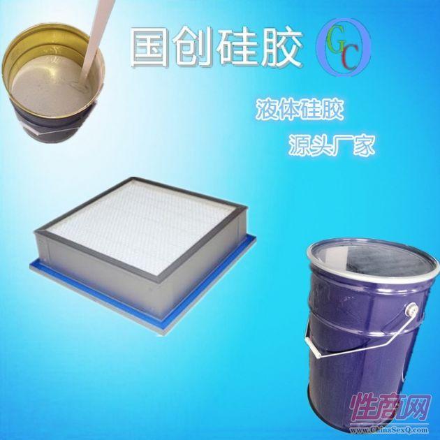 包装规格:本产品以铁桶包装,规格有25kg和200kg两种规格.