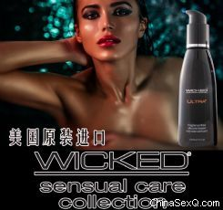 美国WICKED奇 魔趣(无香型)油性润滑液
