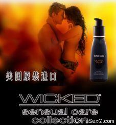 """枕边游戏美国WICKED奇 炽焰""""热感""""油性润滑液"""