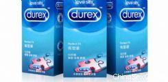 杜蕾斯安全套_杜蕾斯12只装避孕套