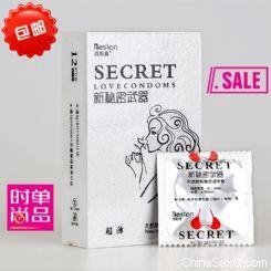 厂家低价直销 新秘密武器 高端木盒超薄颗粒安全套避孕套12只装
