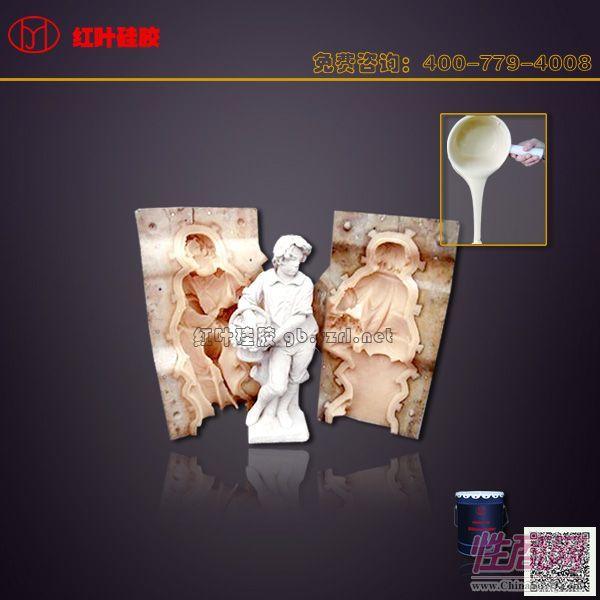 文化石模具硅胶  文化石硅胶1
