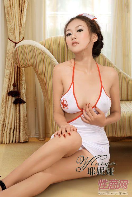 骚护士裸体照_耶妮娅 情趣内衣诱惑天使护士装
