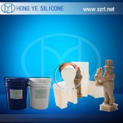 双组份加成型液体硅胶的硅胶