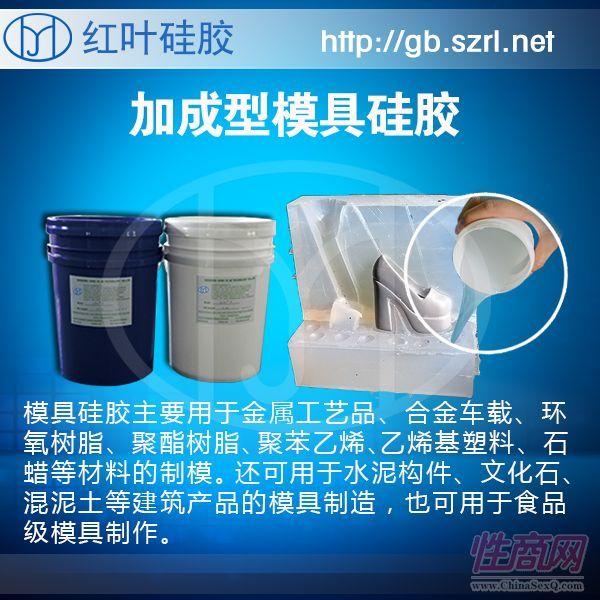 深圳炉灶专用液体灶模具硅胶壁炉模具硅胶1