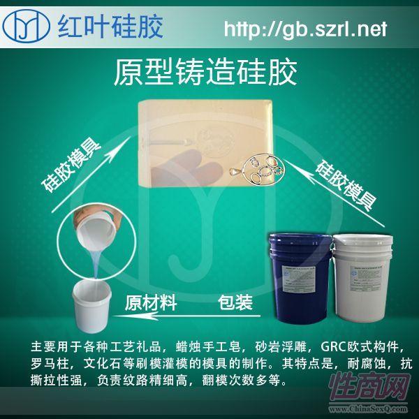 安徽流动性好液体精密铸造模具硅橡胶环保级液态高透明模具硅胶1