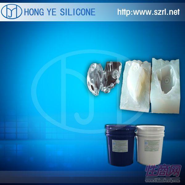 法国585半透明液体模具硅橡胶 可做工艺品构件模具硅橡胶