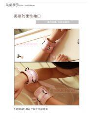 美国TOUGHAGE-中国绸粉色手腕束带