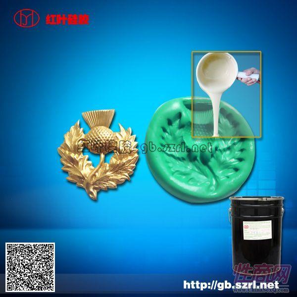 无毒透明模具液体硅橡胶  双组份室温透明液体硅胶