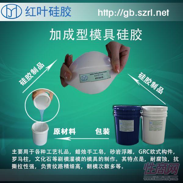 smooth on MoldMax20液体半透明精密铸造模具硅胶