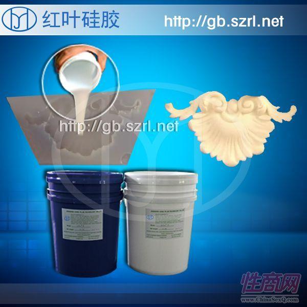 广东双组份硅胶工艺品铸造模具硅胶