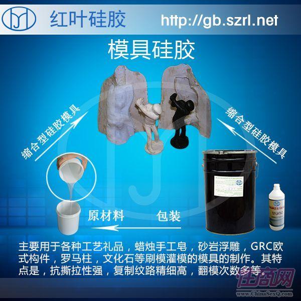 广东半透明液体硅胶玉石栏杆模具液体硅胶