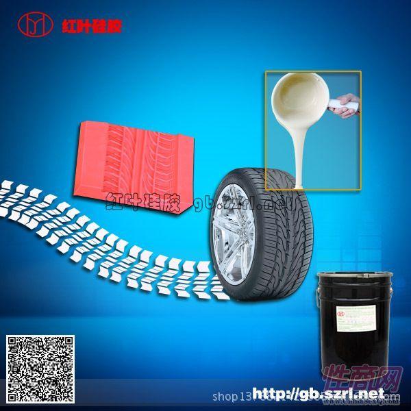 加成型环保级性玩具铝模硅像胶 翻模性玩具模具矽利康
